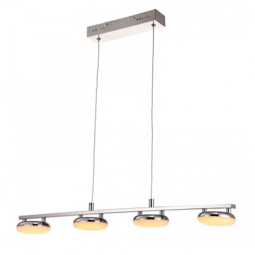 Ledowa lampa wisząca ozcan 5604-4as zwis na diody power led 4x5w