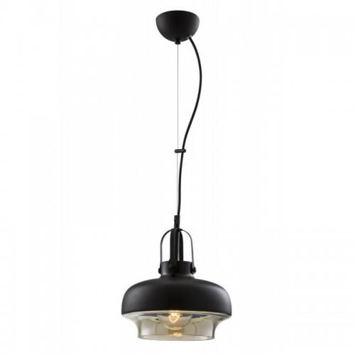Lampa wisząca vintage avonni salon sypialnia jadalnia   av-5064-1bsy lampa